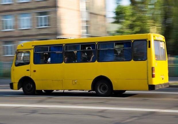 Маршрут Днепр – Бердянск