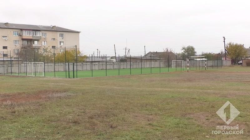 Стадион школы. Фото: Первый городской