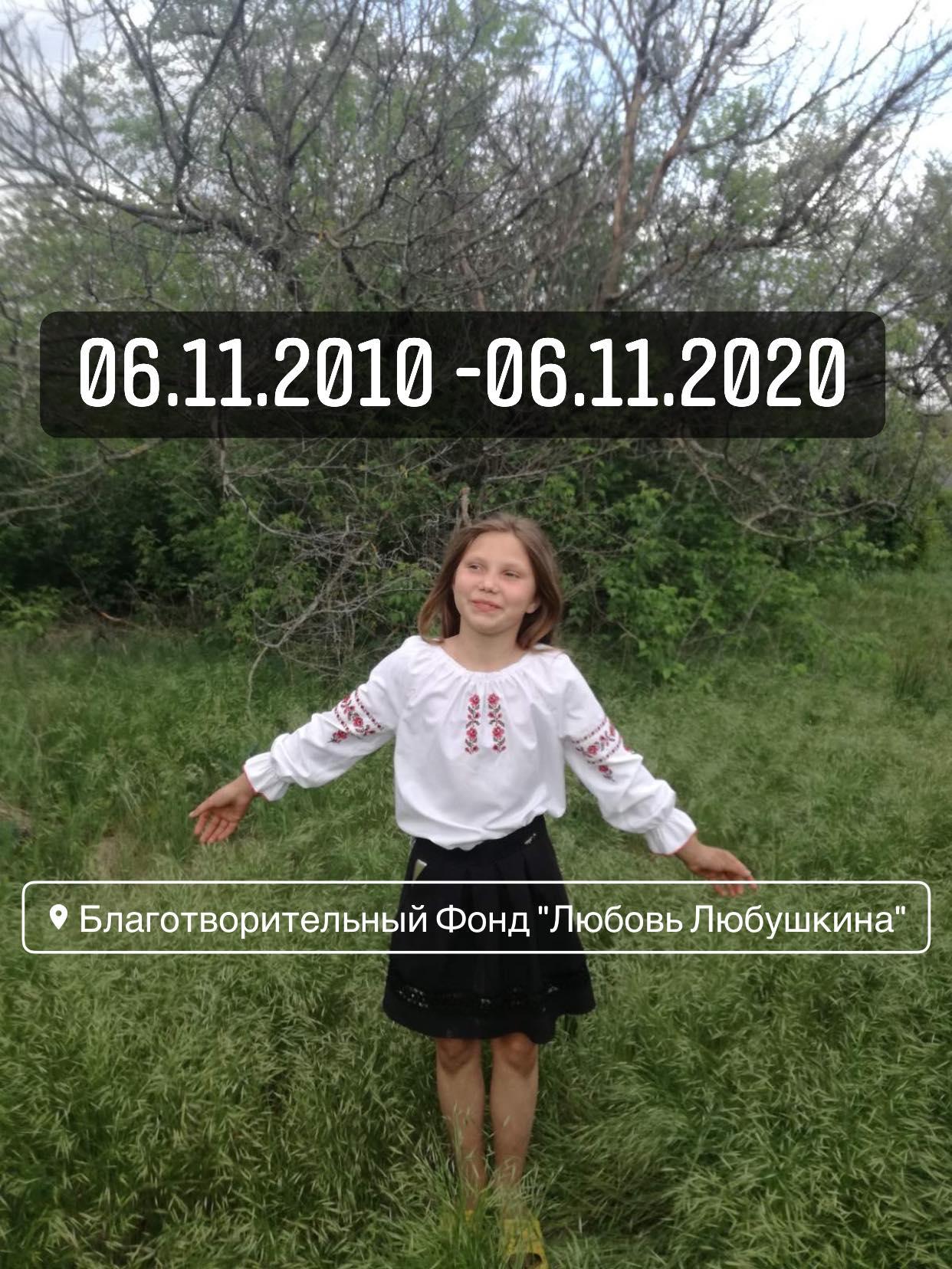 Умершая девочка Вика. Фото: Любовь Любушкина