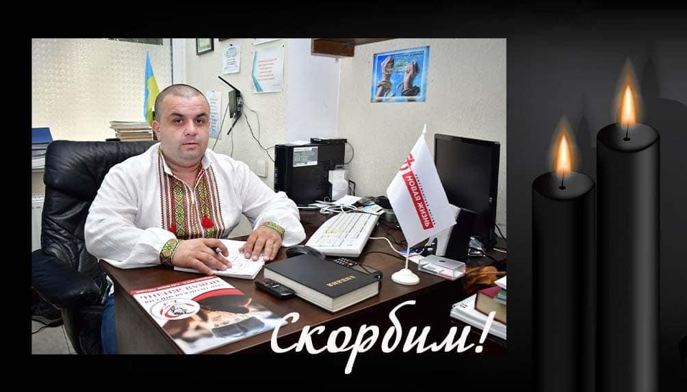 Погибший в ДТП Алексей Бойко. Фото: Федор Герасимов