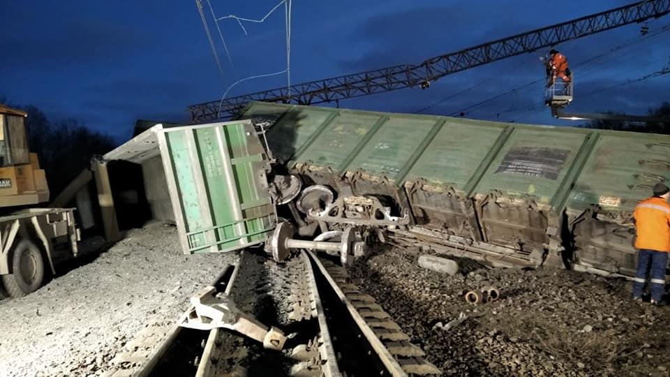 Авария на железной дороге. Фото: ГСЧС