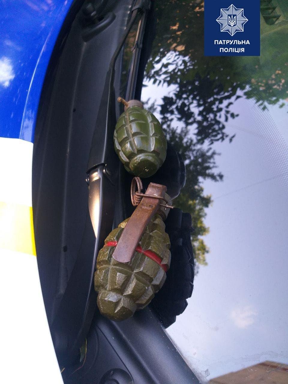 """""""Взрывателя"""" задержали. Фото Патрульной полиции"""