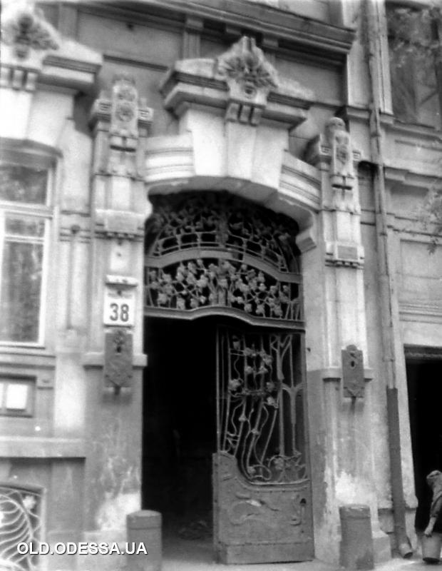 Одесса, улица Франца Меринга, 38. 1970-е годы. Источник: viknaodessa.od.ua