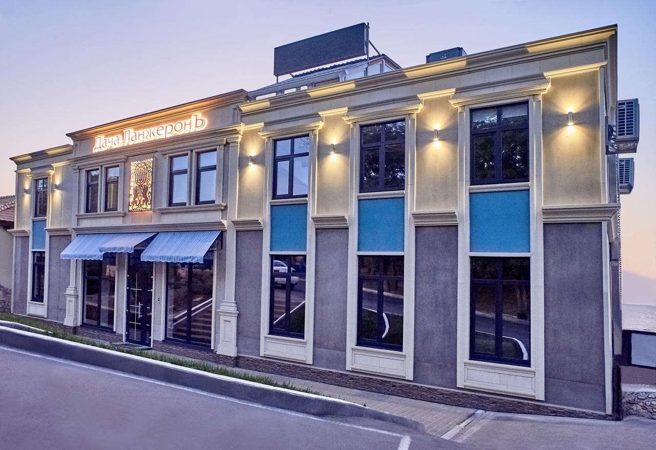 Boutique Hotel Dacha Lanzheron. Фото: Booking