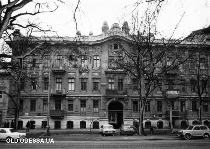 Одесса. Дом № 66 по улице Меринга. 1980-е годы. Источник: viknaodessa.od.ua