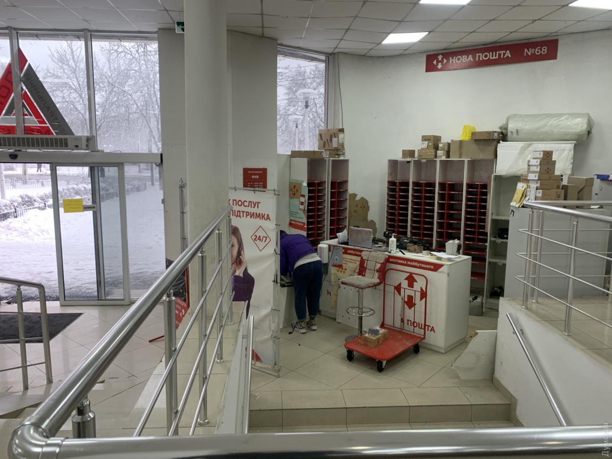 """Воровство в Новой почте. Фото: """"Думская"""""""