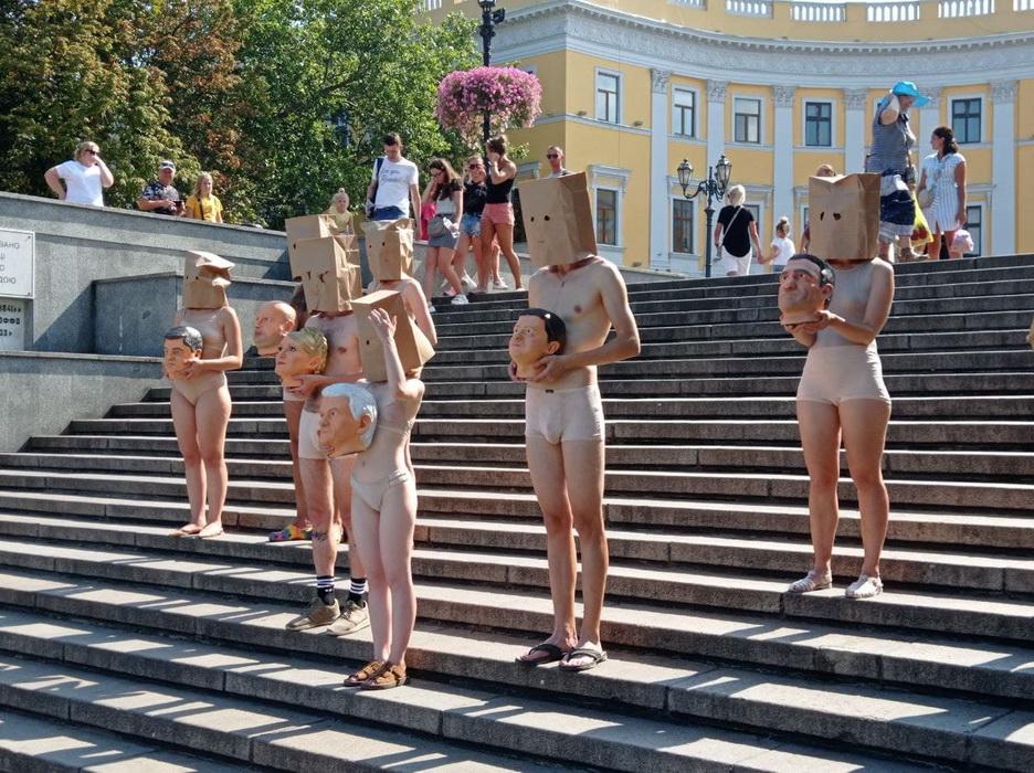 """Акция в Одессе. Фото: """"Топор"""""""