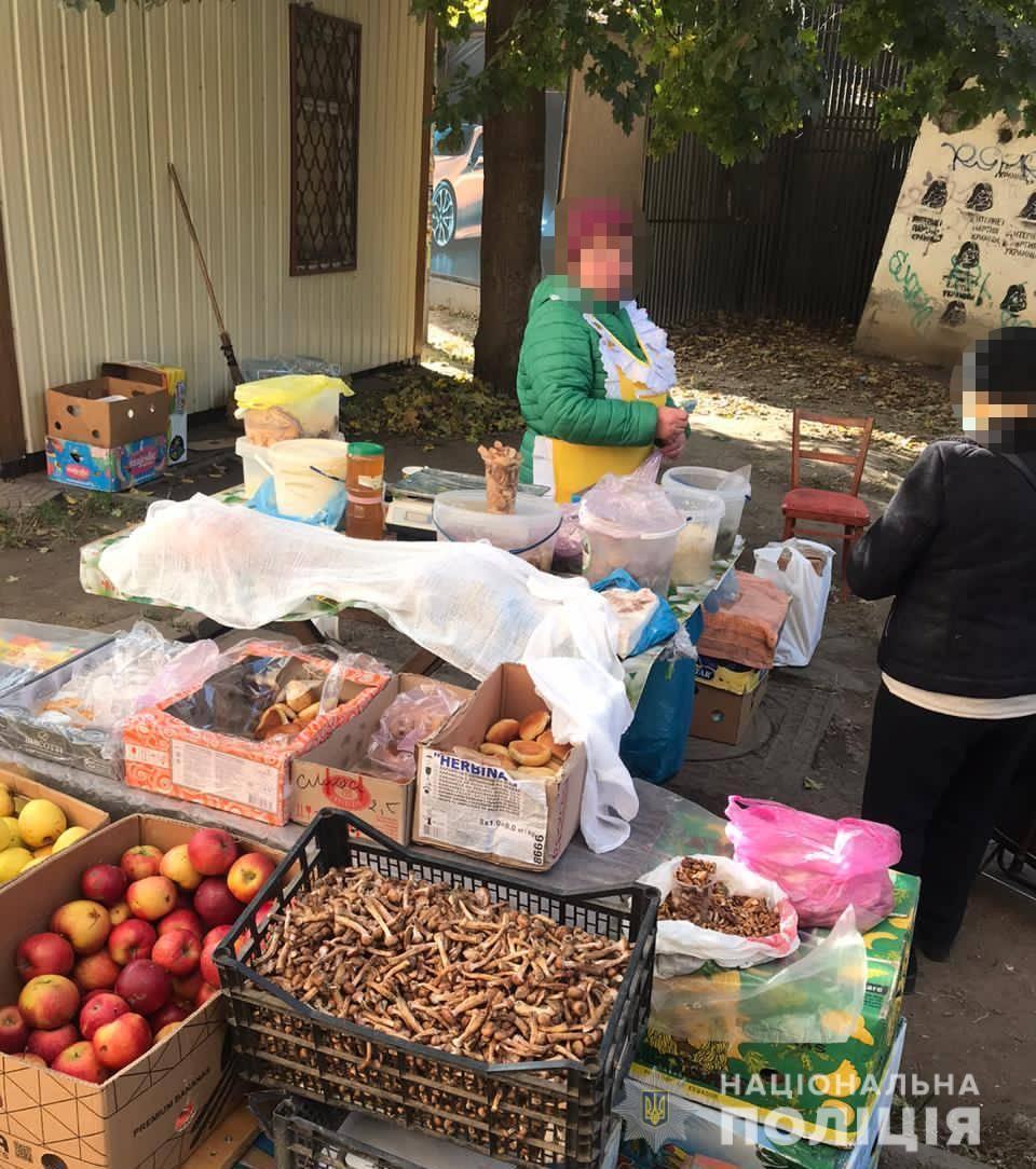 Продажа грибов в Одесской области. Фото: Нацполиция