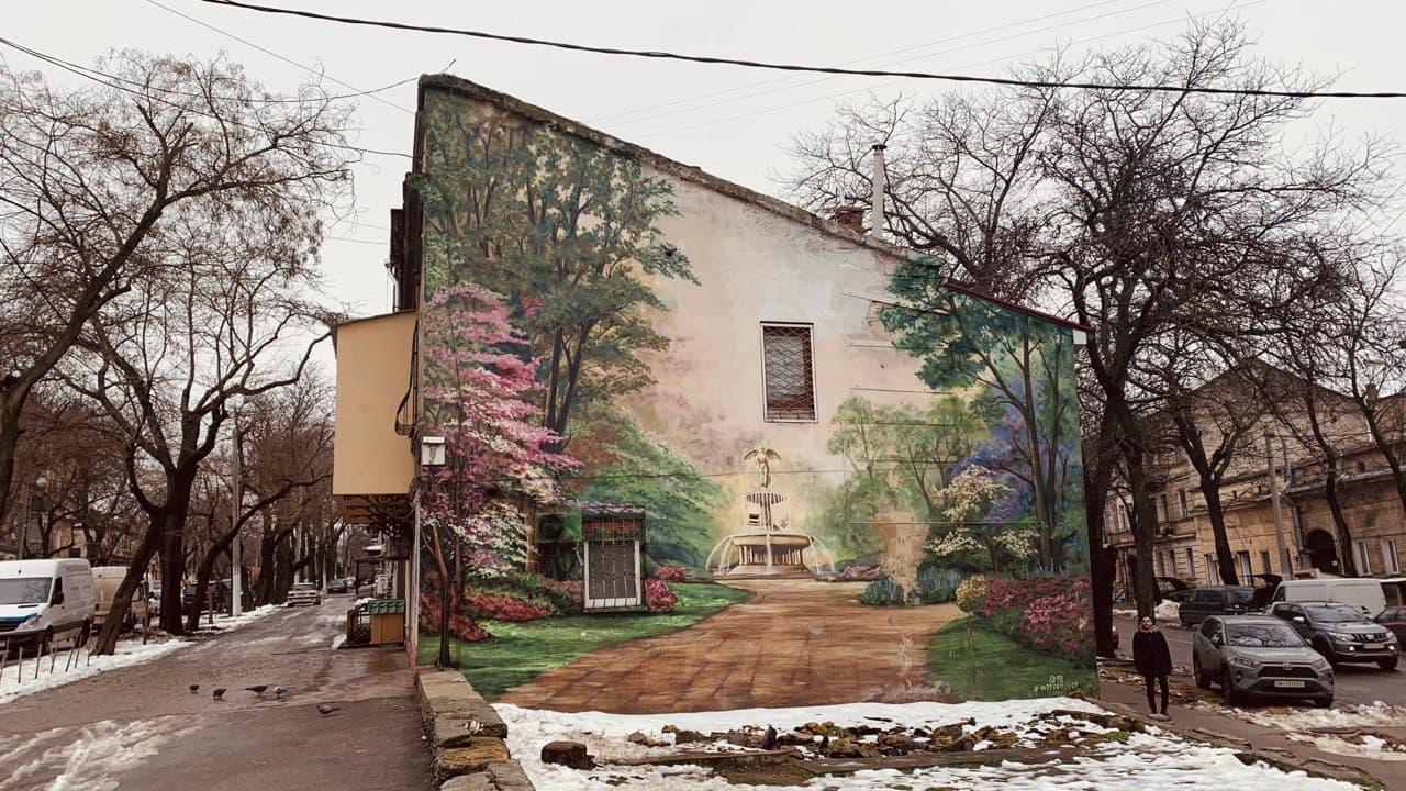 Мурал на Нежинской. Фото автора