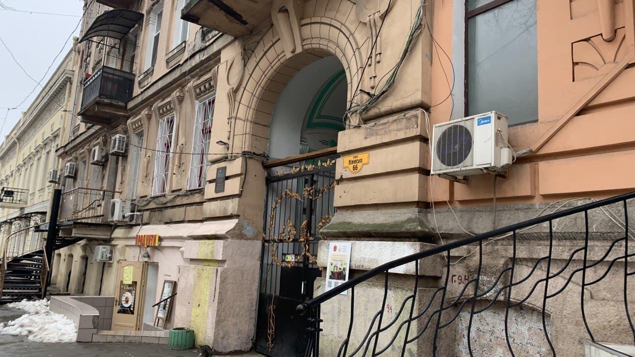 """""""Дом с совой"""" на Нежинской. Фото автора"""