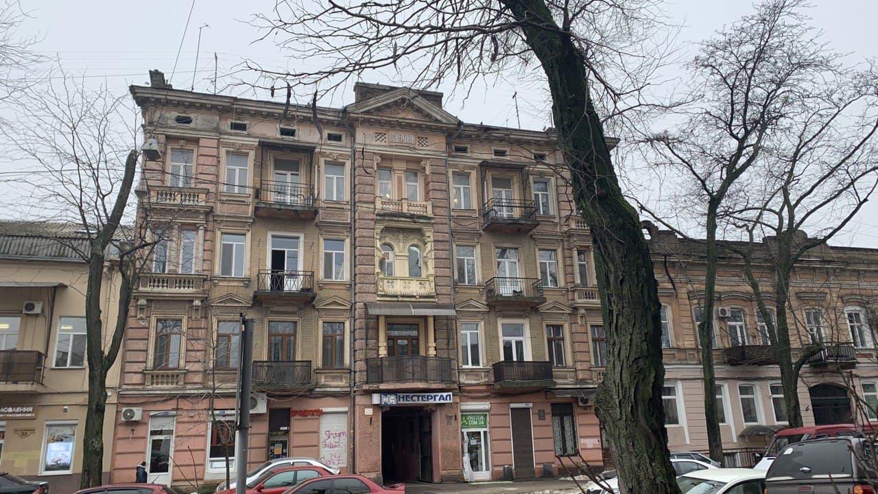 Доходный дом Михельсона – Щербакова. Фото автора