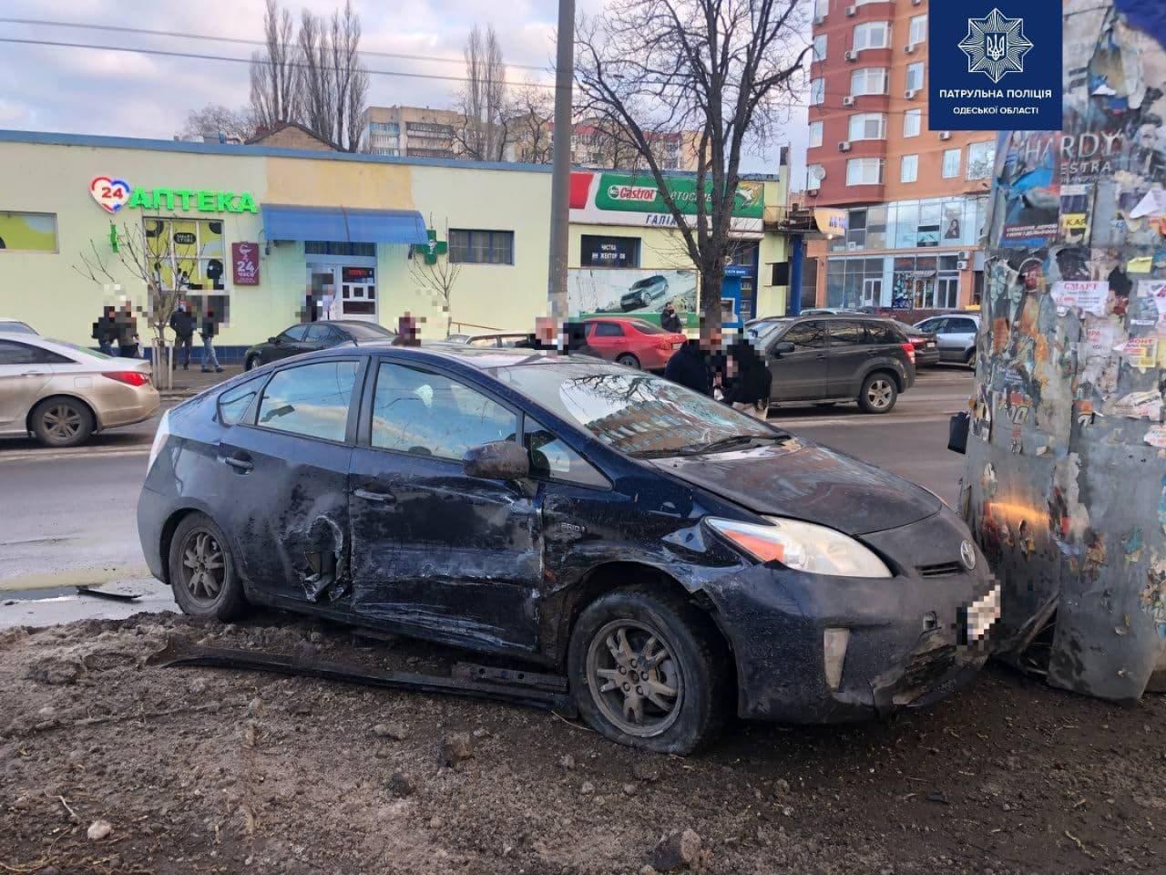 ДТП на Молдаванке. Фото: Патрульная полиция