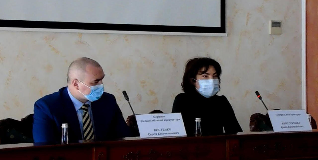 Новый глава одесской прокуратуры. Фото ведомства