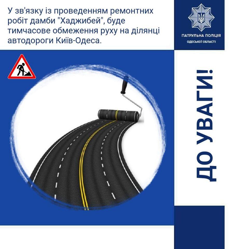 Фото патрульной полиции Одессы