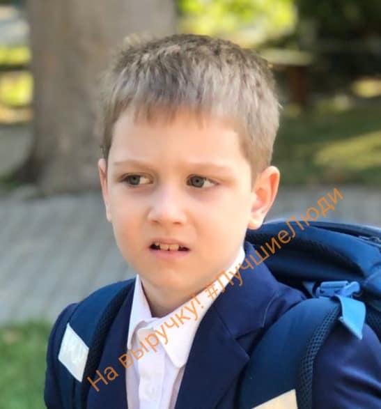 Пропал восьмилетний мальчик Волошин Даниил Андреевич. Фото: Лучшие люди Одессы