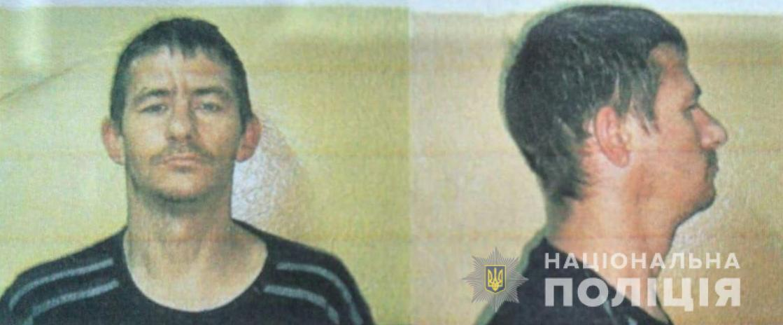 Сбежавший заключенный. Фото: пресс-служба Нацполиции