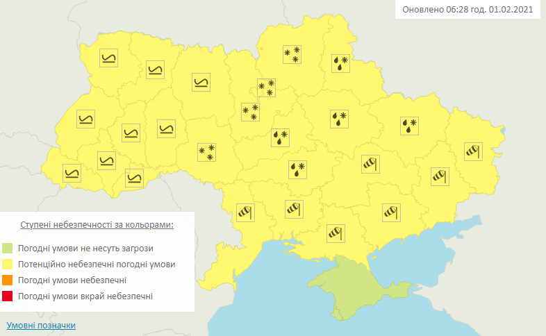 Погода снова ухудшается: в Одесской области без света остались 11 населенных пунктов. Карта: Украинский гидрометеорологический центр