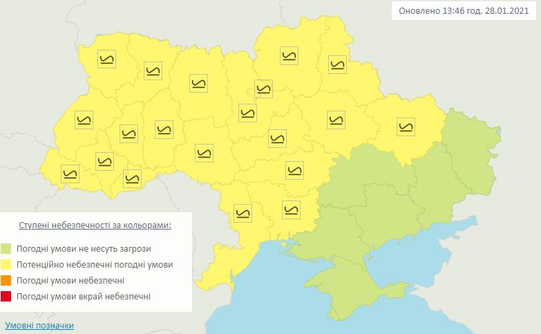 К чему готовиться: синоптики рассказали о погоде в Одессе 29 января
