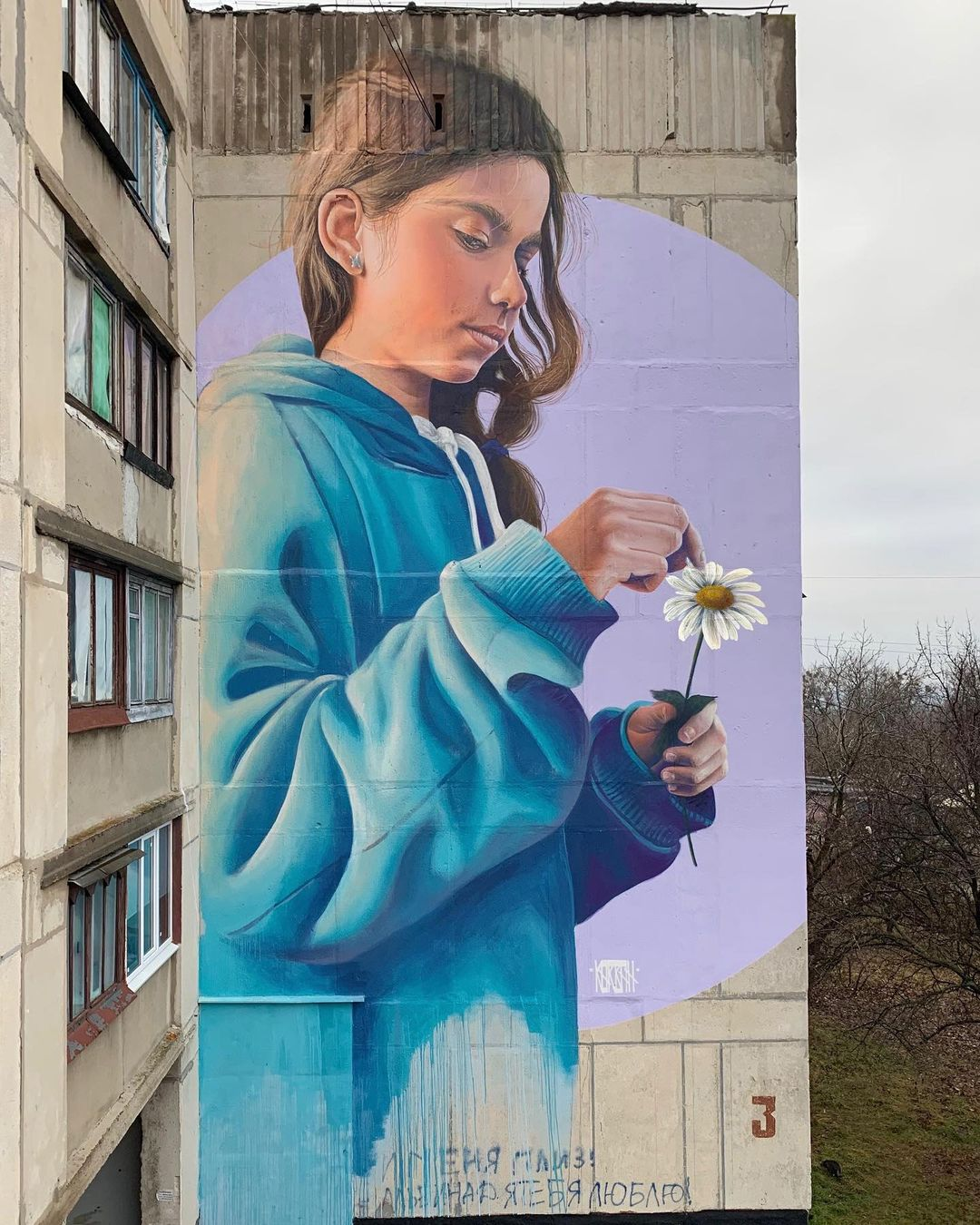Работа Александр Корбана