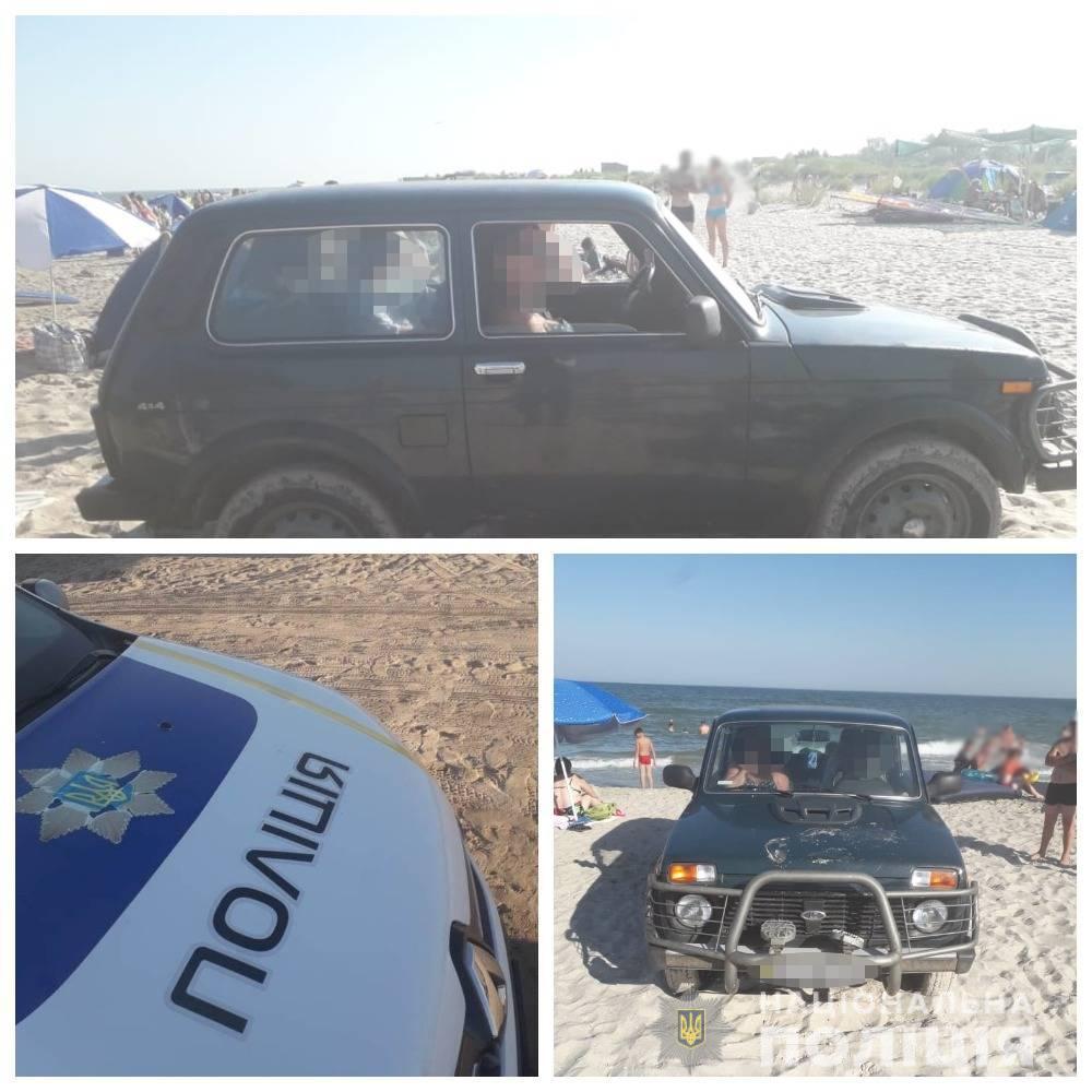 Фото: Главное управление Национальной полиции в Одесской области.