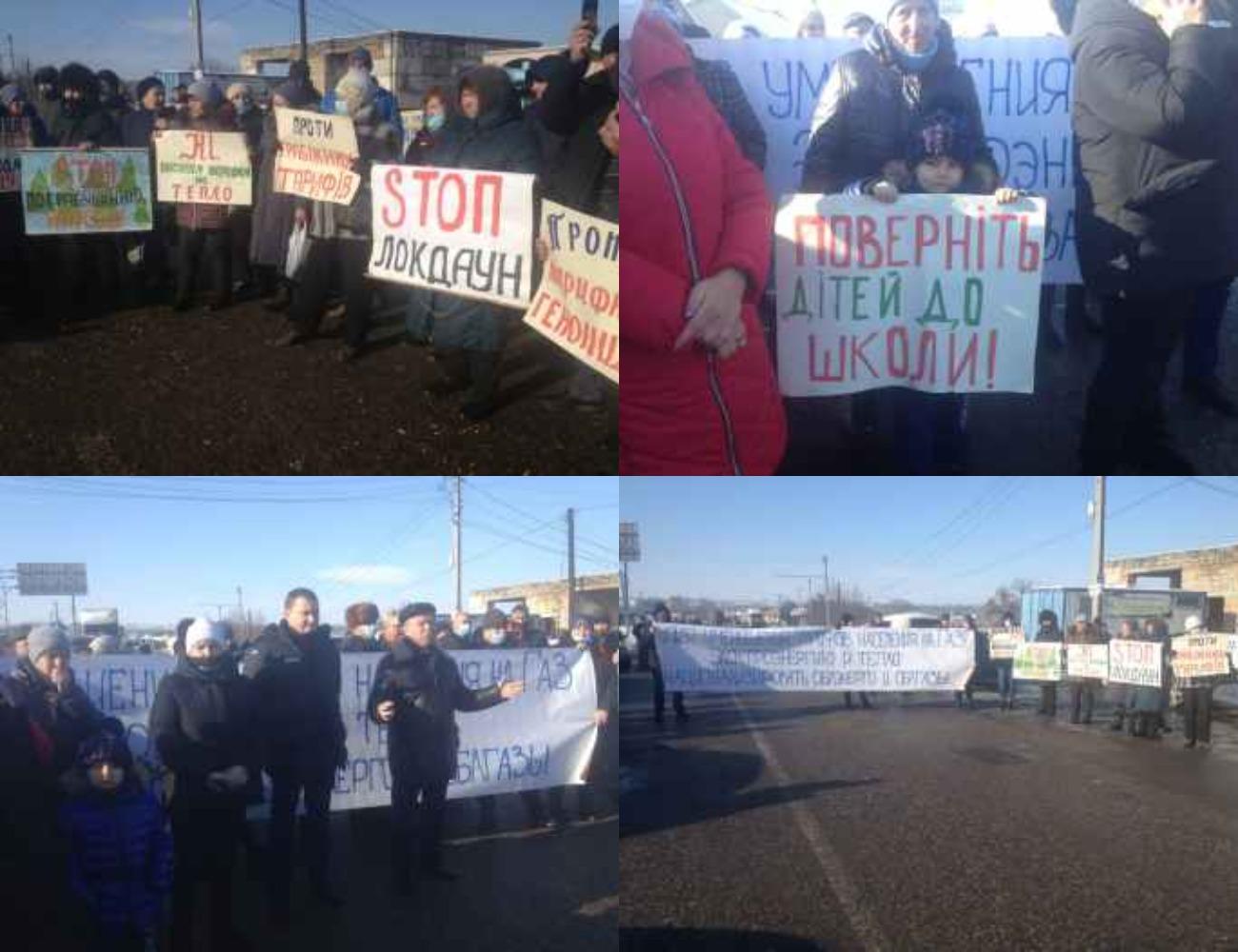 Протесты не прекращаются: в Одесской области люди перекрыли трассу