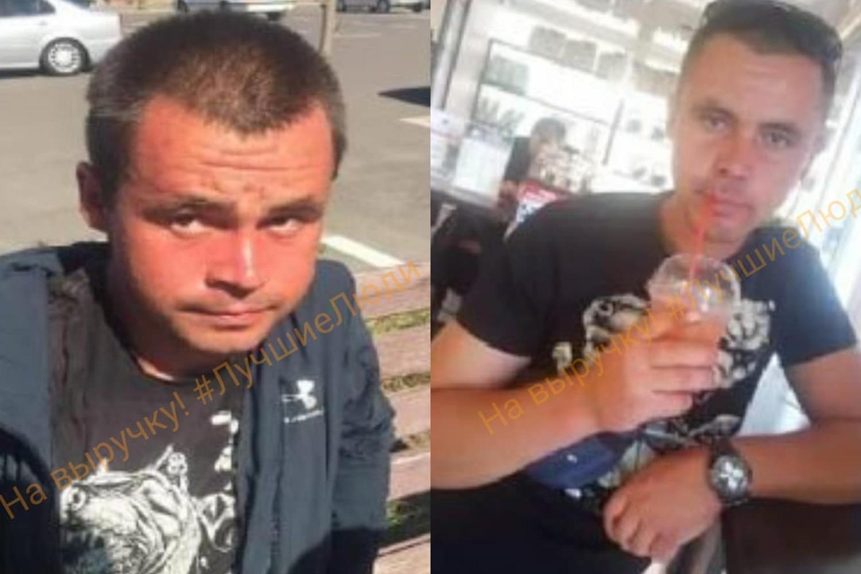 В Одессе пропал Сергей Явный: он страдает приступами эпилепсии. Фото: Лучшие Люди Одессы