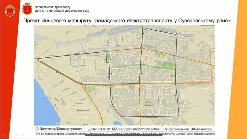 На поселке Котовского появится новый маршрут электробусов