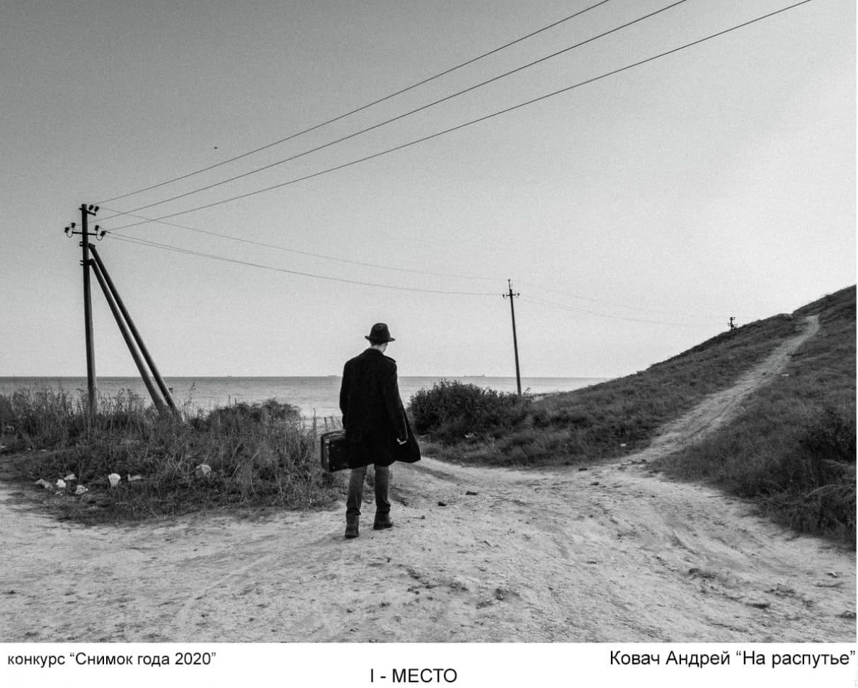 Посмотри на лучшие кадры: в Одессе подвели итоги ежегодного фотоконкурса