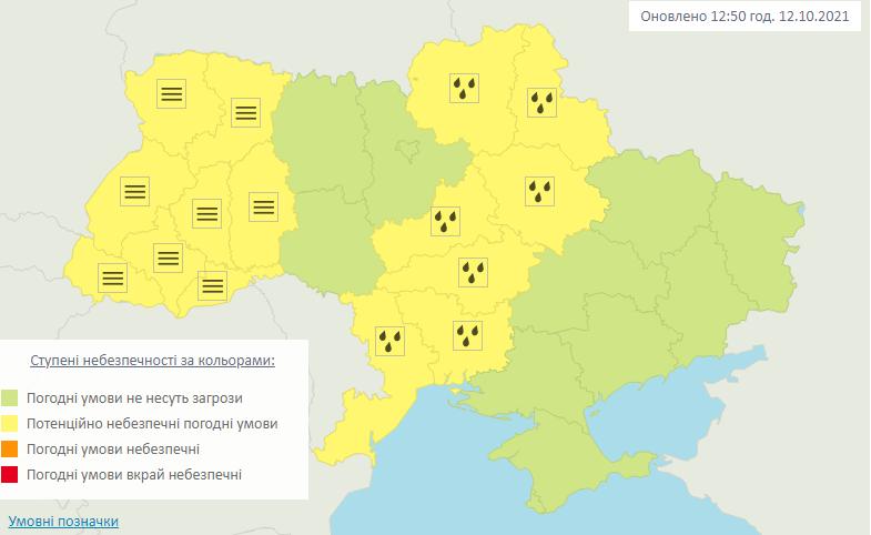 Прогноз погоды в Одессе и области на 13 октября 2021 года. Карта: meteo.gov.ua