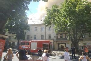 Пожар на Бунина: пылают два этажа и крыша (обновлено) фото