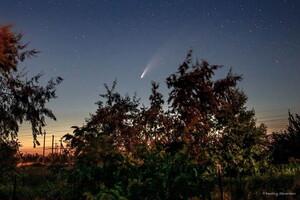 Увидим еще нескоро: одесситы продолжают наблюдать за летящей кометой фото