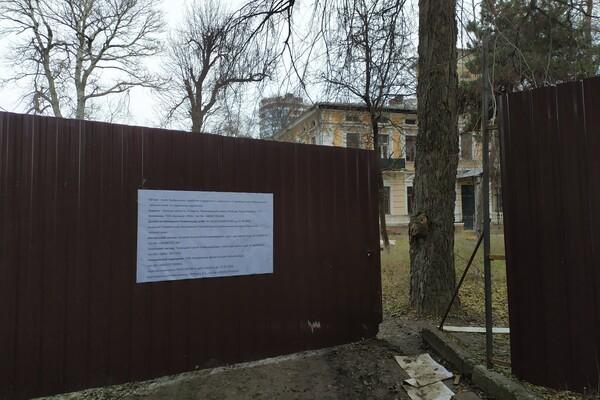 В Одессе обнесли забором дачу Маразли: там построят высотку фото 1
