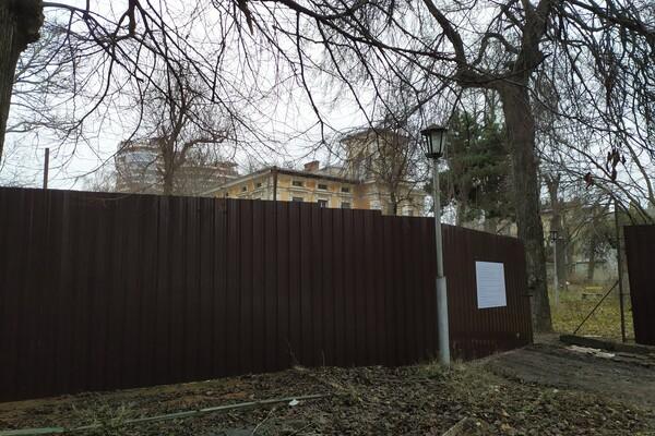 В Одессе обнесли забором дачу Маразли: там построят высотку фото 6