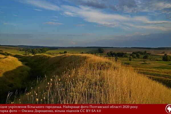Полюбуйся: какое фото стало лучшим в Одесской области фото 1