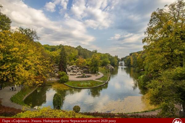 Полюбуйся: какое фото стало лучшим в Одесской области фото 3