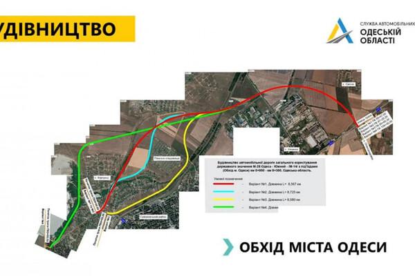 В Одессе обсудили строительство дороги в объезд поселка Котовского: какие варианты фото