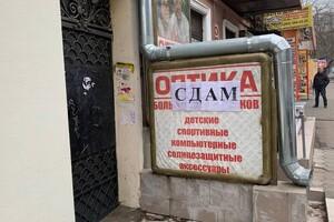 Не пережили карантин: в Одессе массово закрываются магазины фото 1