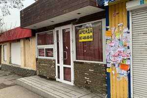 Не пережили карантин: в Одессе массово закрываются магазины фото 2