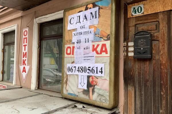 Не пережили карантин: в Одессе массово закрываются магазины фото 4