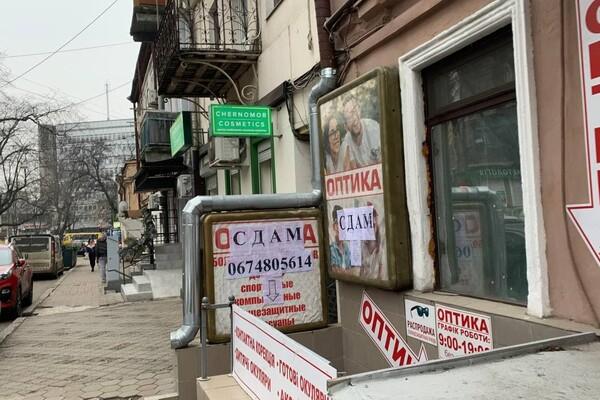 Не пережили карантин: в Одессе массово закрываются магазины фото 7