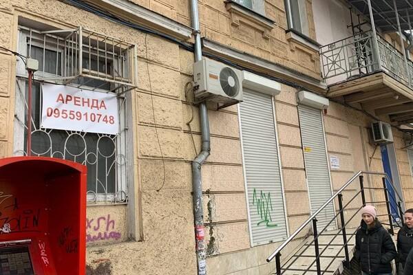 Не пережили карантин: в Одессе массово закрываются магазины фото 9