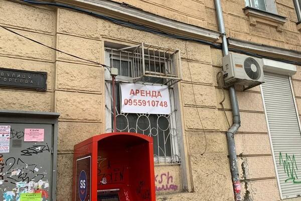Не пережили карантин: в Одессе массово закрываются магазины фото 11