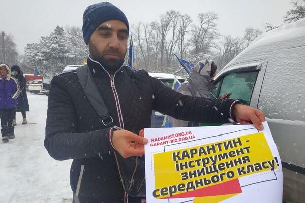 Высокие тарифы и локдаун: в Одессе организовали несколько протестов фото