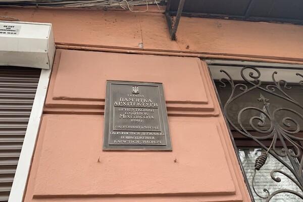 Сравниваем вид за 100 лет: интересная прогулка по улице Нежинской  фото 8