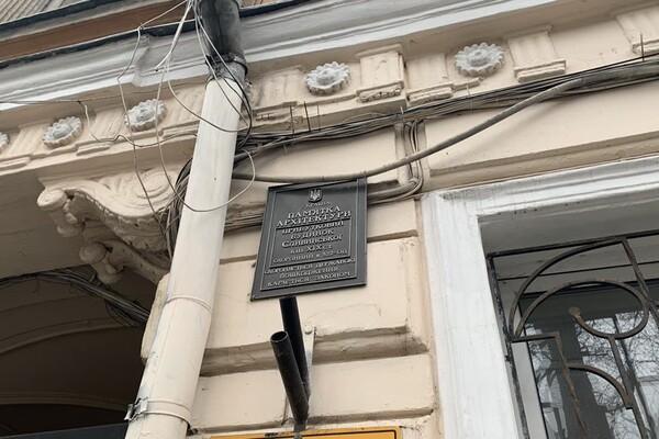 Сравниваем вид за 100 лет: интересная прогулка по улице Нежинской  фото 24