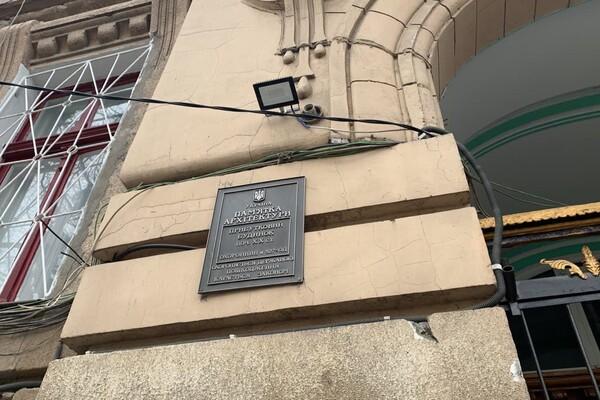 Сравниваем вид за 100 лет: интересная прогулка по улице Нежинской  фото 40