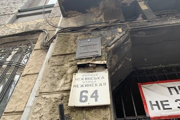 Сравниваем вид за 100 лет: интересная прогулка по улице Нежинской  фото 54
