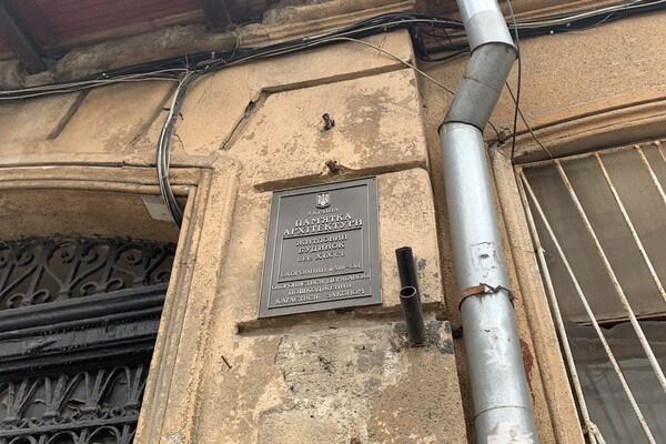 Сравниваем вид за 100 лет: интересная прогулка по улице Нежинской  фото 58