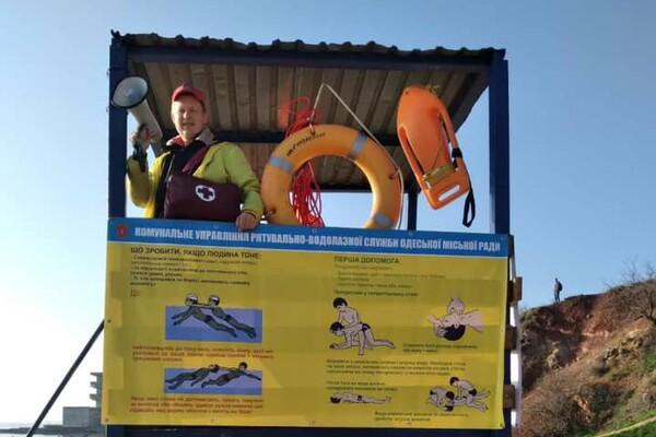 Купальный сезон открыт: на одесских пляжах начали дежурить спасатели фото 1