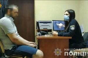 Душил до потери сознания: в Одессе задержали мужчину, которые жестоко грабил женщин  фото 1
